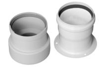 Переходной комплект на раздельные трубы полипропиленовый, DN 80 мм для конденсационных котлов, Baxi